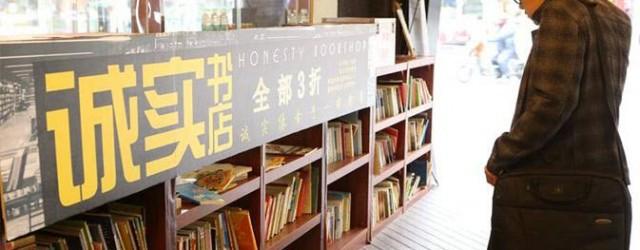 Toko Buku Kejujuran di China