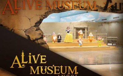 Alive Museum Ancol